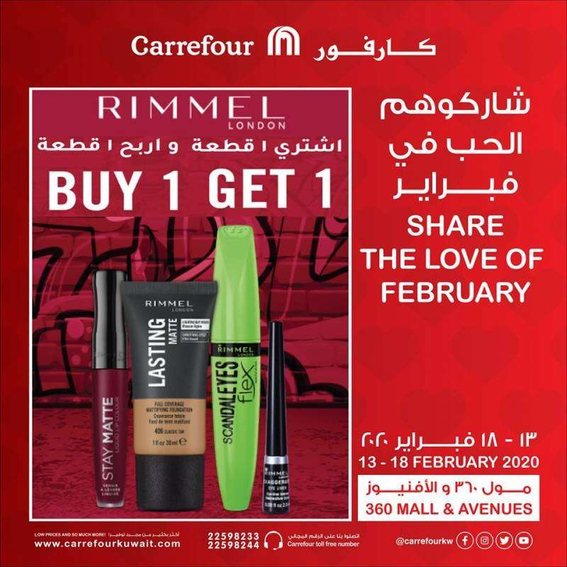 share-their-love-in-february-with-carrefour-kuwait
