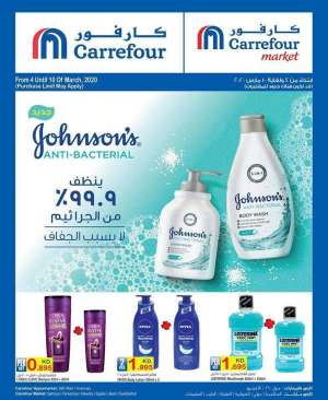 best-beauty-offers in kuwait
