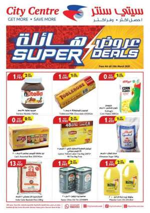 march-super-deals in kuwait