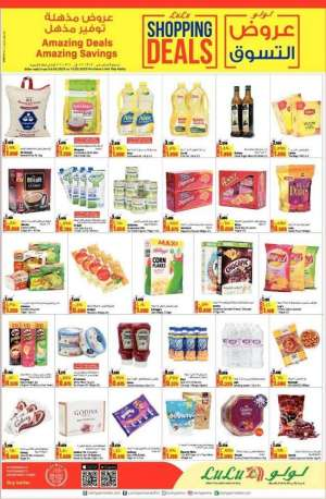 march-shopping-offers in kuwait