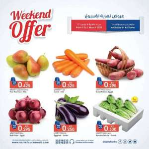 weekend-fresh-offers in kuwait