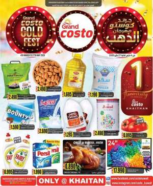 khaithan-anniversary-offers in kuwait