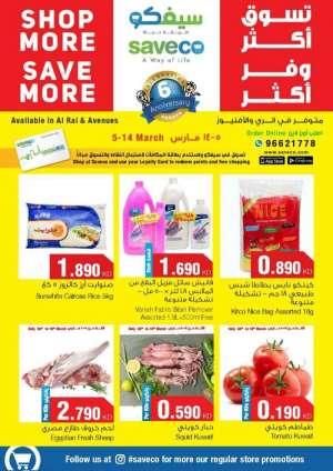shop-more-save-more-offers in kuwait