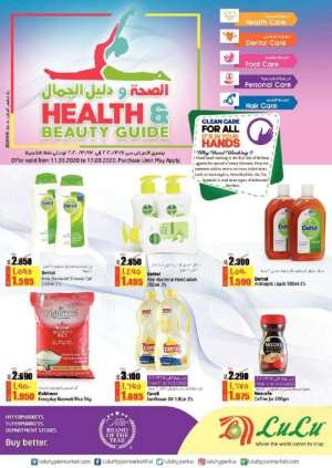 health-and-beauty-guide in kuwait