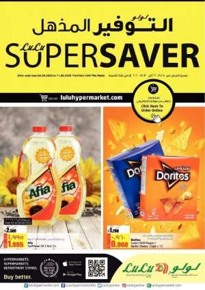 lulu-hypermarket-super-saver in kuwait