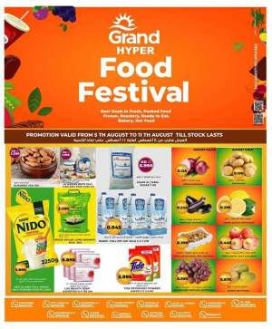 grand-hyper-food-festival-offers in kuwait