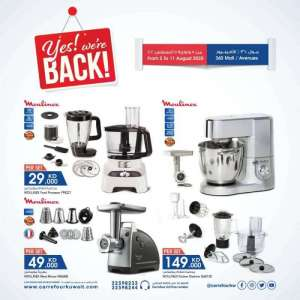 carrefour-360-mall-and-avenues-weekend-savings in kuwait
