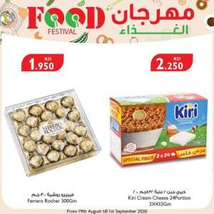 city-centre-food-festival-offers in kuwait