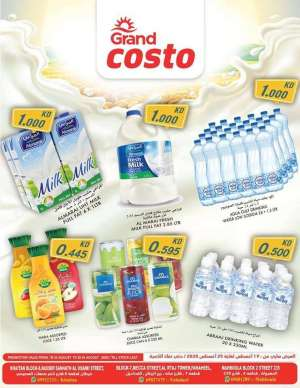 costo-supermarket-special-promotions in kuwait