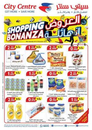 city-centre-shopping-bonanza-offers in kuwait