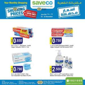 saveco-shocking-prices-offers in kuwait