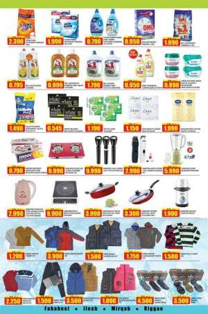 olive-hypermarket-best-save-offers in kuwait