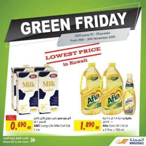 the-sultan-center-green-friday in kuwait