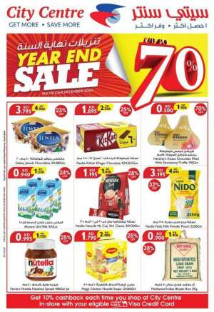city-centre-big-year-end-sale in kuwait