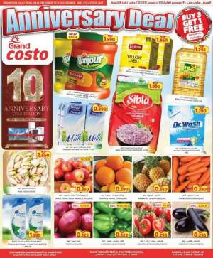 costo-supermarket-anniversary-super-deals in kuwait
