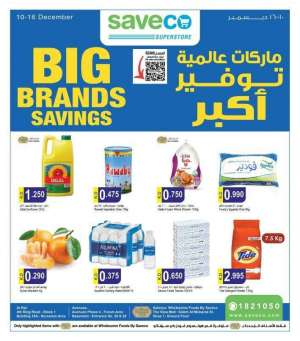 saveco-big-brands-savings-offers in kuwait