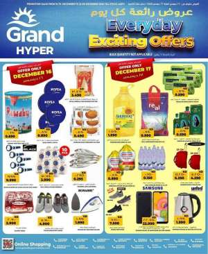 grand-hyper-everyday-exciting-offers in kuwait