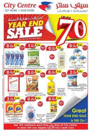 city-centre-year-end-big-sale-offers in kuwait