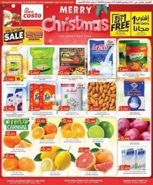 costo-supermarket-merry-christmas in kuwait