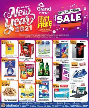 grand-hyper-happy-new-year-offers in kuwait