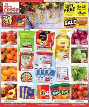 costo-supermarket-happy-new-year in kuwait
