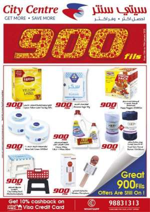city-centre-super-900-fils-offers in kuwait