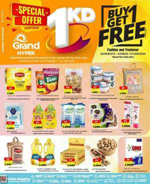 grand-hyper-3-days-special-promotion in kuwait