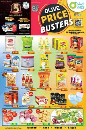 olive-hypermarket-price-busters in kuwait