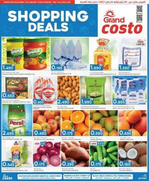 costo-supermarket-best-shopping-deals in kuwait