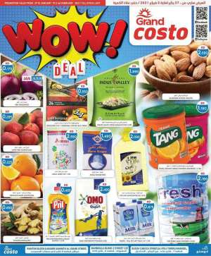 costo-supermarket-weekly-promotions in kuwait