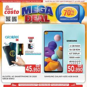 costo-supermarket-mega-deals in kuwait
