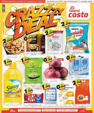 costo-supermarket-crazy-deals in kuwait
