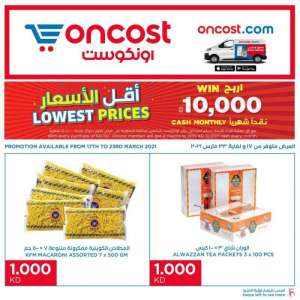 oncost-lowest-prices-offers in kuwait