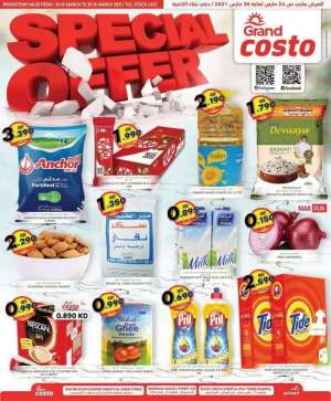 costo-supermarket-special-offer in kuwait