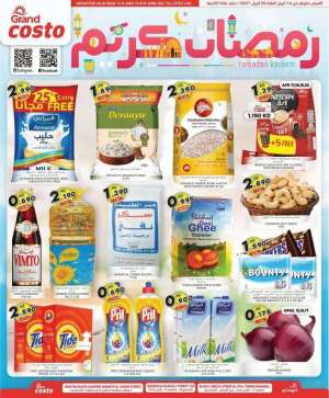 costo-supermarket-ramadan-offers in kuwait