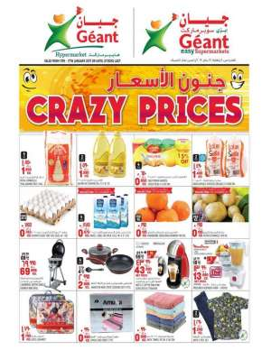 crazy-prices-offer in kuwait