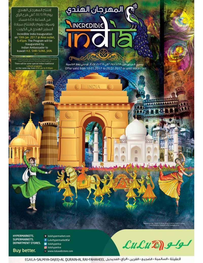 incredible-india-kuwait