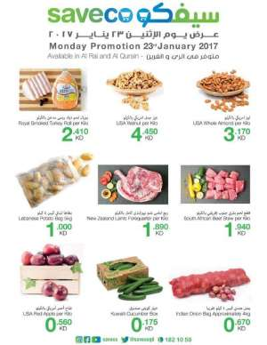 monday-promotion in kuwait