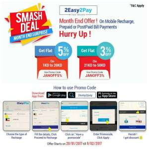 month-end-offer-on-mobile-recharge-prepaid-and-postpaid-bill-payments in kuwait