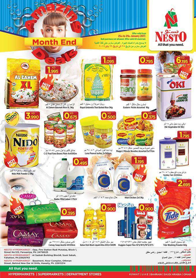 nesto-amazing-month-end-deals-kuwait