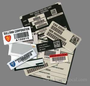 asset-and-security-labels-kuwait