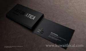 buisness-card-kuwait