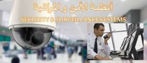 cctv-security-surveillance-systems-kuwait