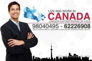entrepreneur-kuwait