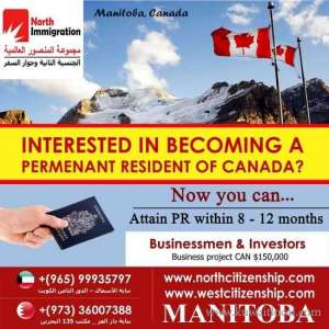 invest-in-manitoba-for-a-secure-future-kuwait
