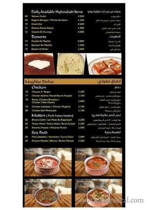 nizamat-hyderabad-restaurant-menu-4-kuwait