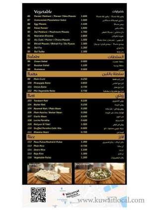 nizamat-hyderabad-restaurant-menu-6-kuwait