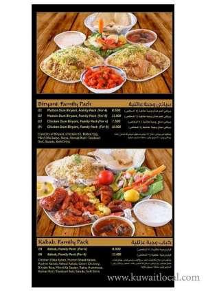 nizamat-hyderabad-restaurant-menu-1-kuwait