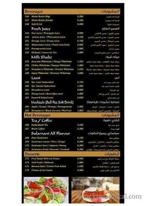 nizamat-hyderabad-restaurant-menu-7-kuwait