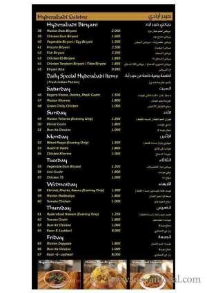 nizamat-hyderabad-restaurant-menu-3-kuwait